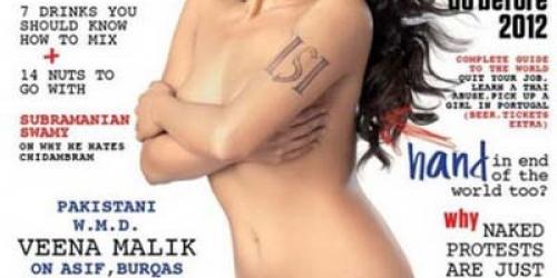 Veena Malik Artis Pakistan Bugil di FHM