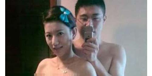 Foto Skandal Seks Guru China yang Disebar Kekasihnya Heboh di Dunia Maya