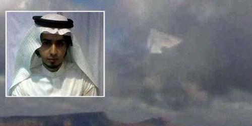 Muncul UFO di Yaman