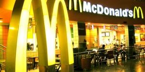 15 Fakta Tentang McDonald