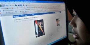 2012 Akses Internet Jangkau Seluruh Wilayah Indonesia