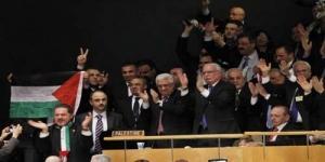 Amerika Serikat dan Israel Kecam Pengakuan Palestina di PBB
