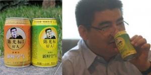 Atasi Polusi Udara, Miliarder China Jual Udara Segar Dalam Kaleng!