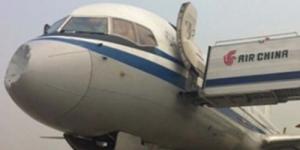 Bagian Depan Penyok, Pesawat China Tabrak UFO Saat Terbang?