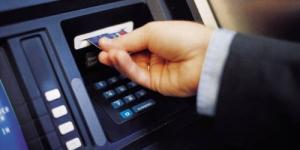 Belajar dari Mbah Google Ruslan Kamaludin Berhasil Bobol 8 ATM