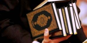 Ini Dia Kode dalam Korupsi Al-Quran