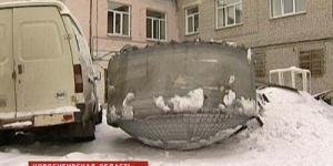 Potongan UFO Jatuh di Rusia
