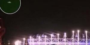 UFO Muncul di Langit Inggris Saat Pembukaan Olimpiade!