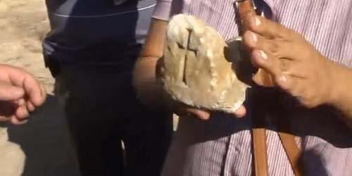 Potongan Salib Yesus Ditemukan di Turki