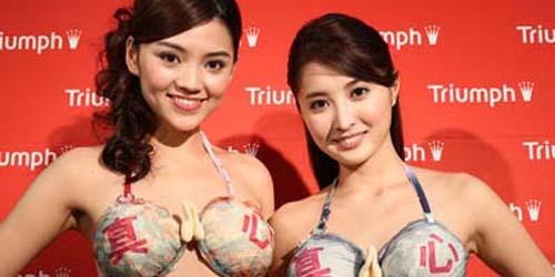 Model Jepang Berpose dengan Bra Unik 'Omotenashi' dari Triumph