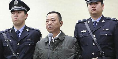 Koruptor China Liu Han Dijatuhi Hukuman Mati
