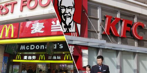 KFC dan McDonald's di China Pakai Daging Kedaluwarsa?