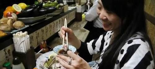 sashimi-kodok-mentah
