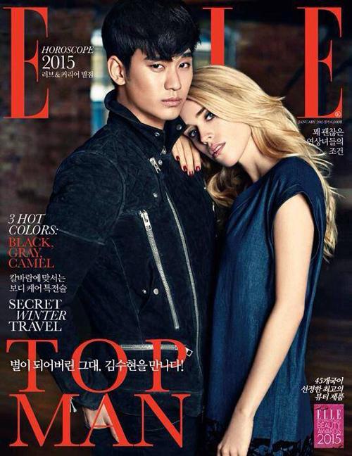 Kim Soo Hyun di majalah Elle
