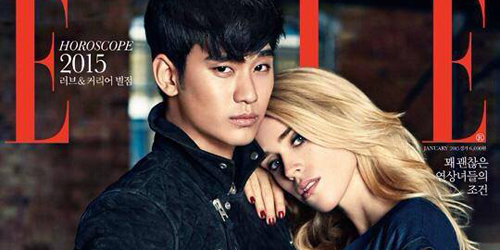 Foto Kim Soo Hyun Dipeluk Bule Cantik di Majalah Elle