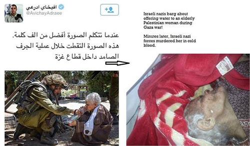 nenek-palestina-ditembak-israel