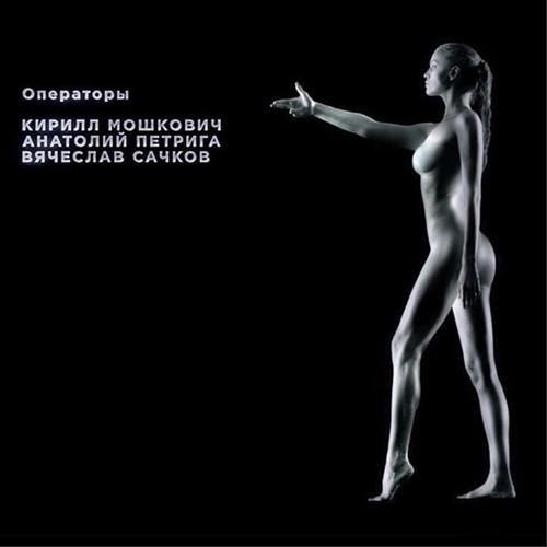 Irina Shayk bugil telanjang seksi hot untuk film Olimpiade Sochi