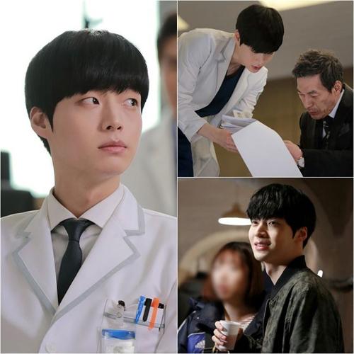 ahn jae hyun di behind the scene blood