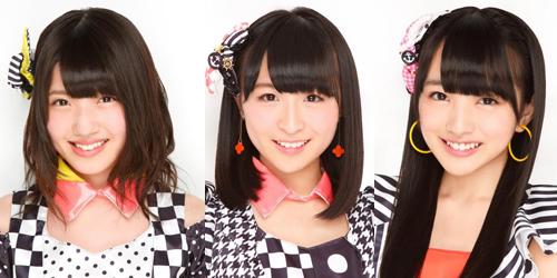 Denden Muchu, Unit Baru AKB48