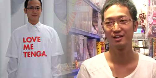 Masanobu Sato, Juara Dunia Masturbasi 10 Jam!