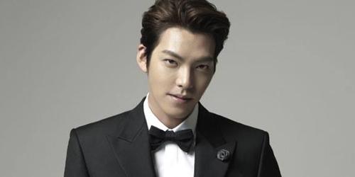 Tiket Fanmeet Kim Woo Bin Kategori PINK Cuma Rp 300 Ribu!