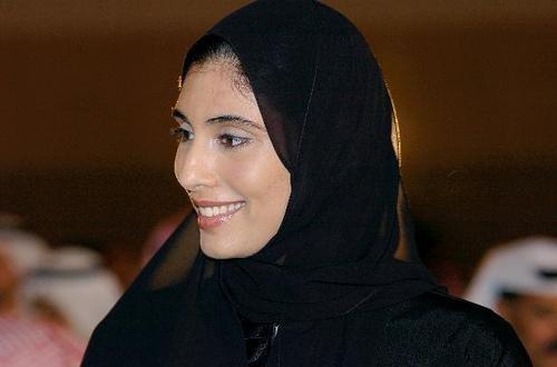 Sheikha Maitha