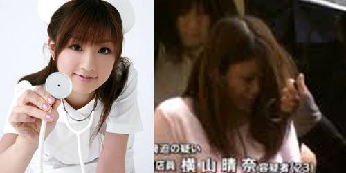 Dokter Eriko Wakisaka sudah tiduri ratusan pria @asiaone.com