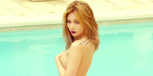 HyunA 4Minute Bugil & Cium Pria Bule di Trailer Single Terbaru