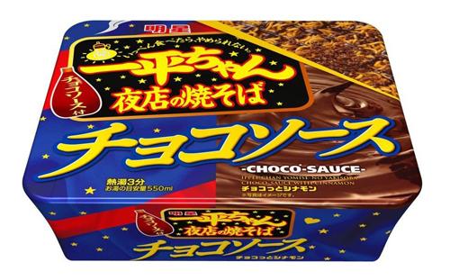 Mie rasa cokelat @Japantoday.com