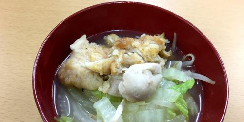Nih Sup Ala Jepang Dari Tulang Ayam KFC