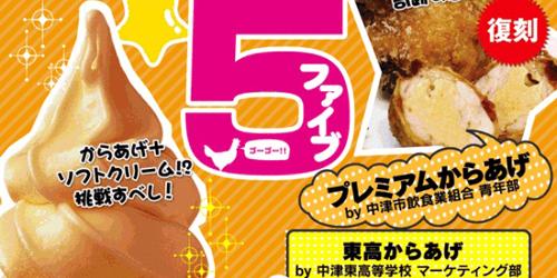 Baru, Ada Es Krim Rasa Ayam Goreng di Jepang