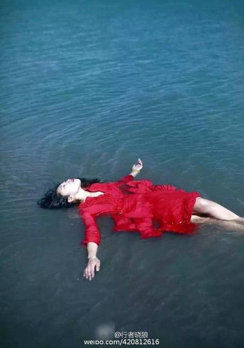 Foto Bugil di Danau Yamdrok Tibet Bikin Heboh