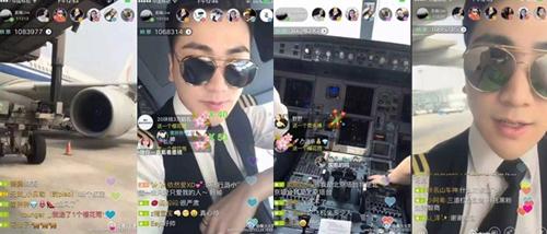 Pilot Tiongkok @mnw.cn