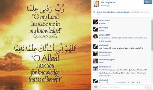 Kutipan ayat Alquran yang diunggah Lindsay Lohan @instagram.com/lindsaylohan