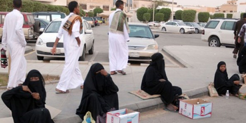 Dubai Surganya Pengemis, Sebulan Dapat Rp 1 Miliar!