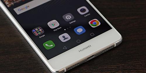 Huawei P9 Lite Rilis Bulan Depan, Harga Rp 4,5 Juta