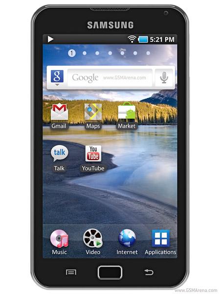 Spesifikasi Samsung Galaxy S WiFi 5.0