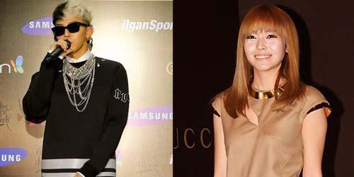 Jessica SNSD & G-Dragon Jadi Fashion Queen & King 2013
