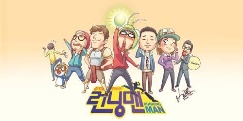 Variety Show Korea 'Running Man' Syuting di Indonesia