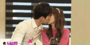 Beredar Adegan Ciuman Jessica 'SNSD' dan  Lee Dong Wook di Drama 'Wild Romance'