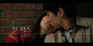 First Kiss Lee Jae Hoon Ternyata Bersama Suzy 'Miss A'