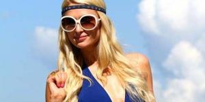 Loh, Paris Hilton Melorotkan Celana Dalam di Depan Umum