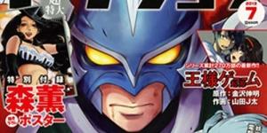'Pahlawan Bertopeng' Idola Crayon Shin-chan Dibuatkan Komik