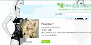 Paris Hilton Daftar Weibo 'Twitter Cina' Langsung Punya Banyak Follower