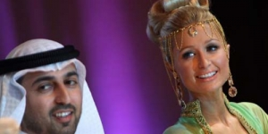 Paris Hilton Membuka Toko Barang Mewah di Mekkah, Membuat Marah Kalangan Umat Islam