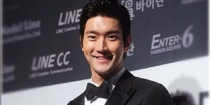 Choi Siwon Super Junior Doakan Jakarta #PrayForJakarta