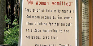 5 Tempat ini Terlarang untuk Wanita