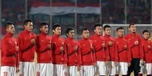 Harga Tiket Kualifikasi AFC U-19 2014