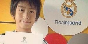 Real Madrid Rekrut 'Captain Tsubasa' Takuhiro Nakai