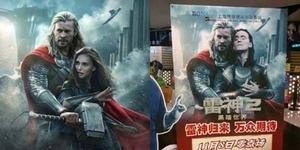 Kesalahan Cetak Poster Thor yang Konyol